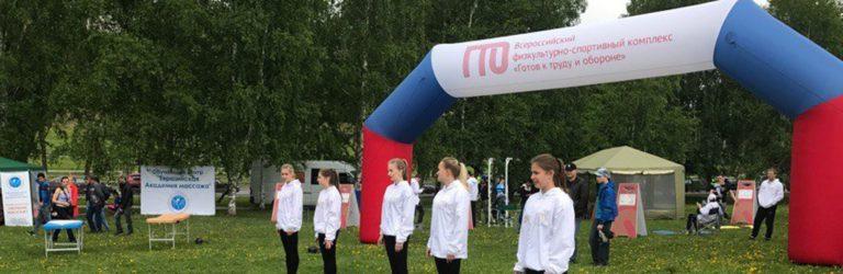 Жители и гости города Перми выполнили нормативы ГТО в День города