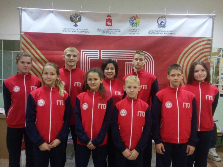 Команда обучающихся от Пермского края отправилась на Летний фестиваль ВФСК ГТО в Артек
