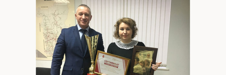 Итоги конкурса «Кубок ГТО»