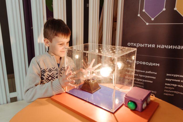 Парк науки — партнёр программы«Вместе с ГТО»
