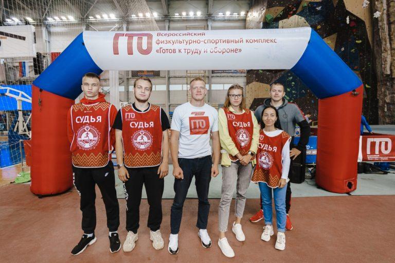 Всероссийский конкурс «Комплекс ГТО — путь к здоровью и успеху»