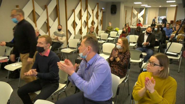 Cеминар — совещание по вопросам реализации ВФСК «ГТО» в Пермском крае