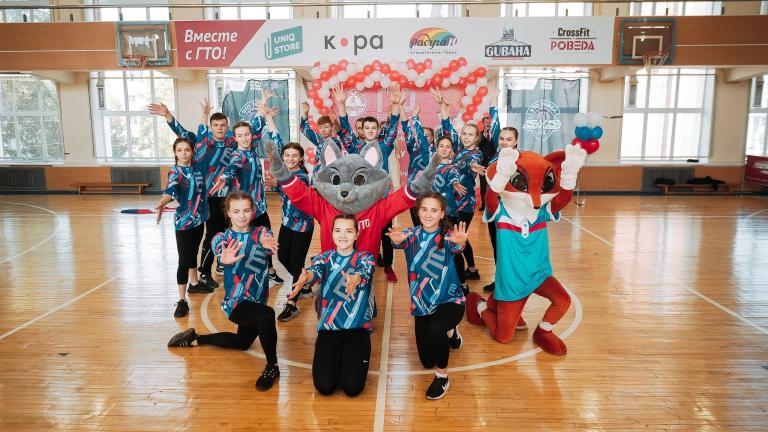 28 мая в г. Перми состоялся региональный этап Фестиваля ВФСК ГТО среди семейных команд!