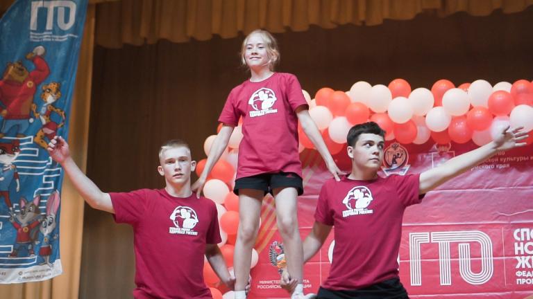 3 и 4 июня 2021 в г. Перми состоялся Региональный этап Фестиваля ВФСК ГТО среди обучающихся образовательных организаций!